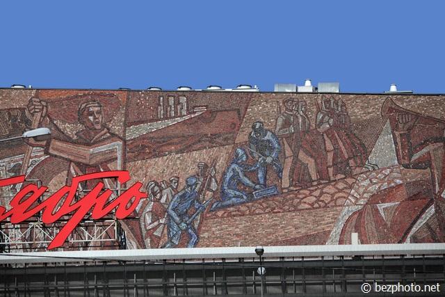 кинотеатр октябрь москва