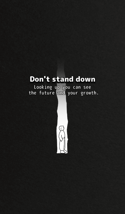 Don't stand down