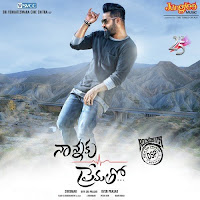 Nannaku Prematho mp3 songs download | Naa Songs