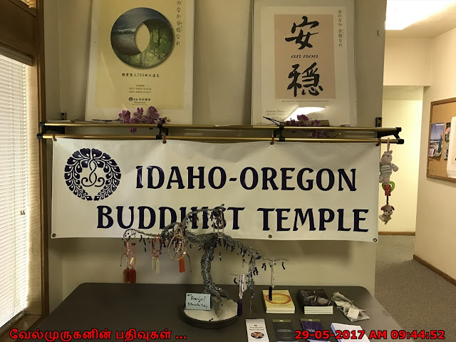 Idaho-Oregon Buddhist Temple History