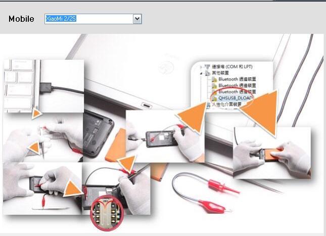 Xiaomi EDL Pinout Finder TooL - MobInfo | Tips & Tricks