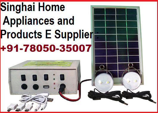 Large Refrigerator Supplier Mail: Singhai Home Appliances And Products E Supplier ( Solar