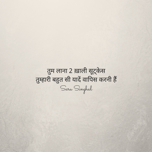 It's All About Hindi This January