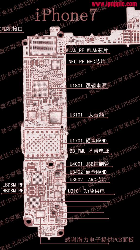 iphone 7 schematic diagram pdf