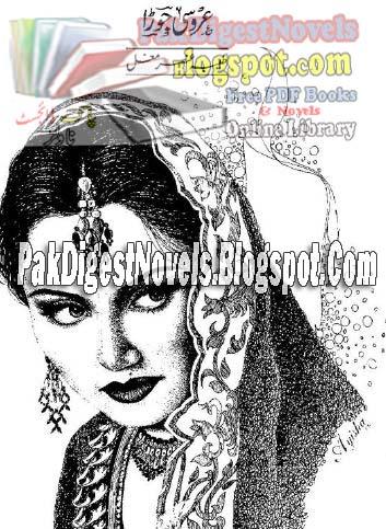 Uorsi Jorha Afsana By Taiba Ansar Mughal Pdf Free Download