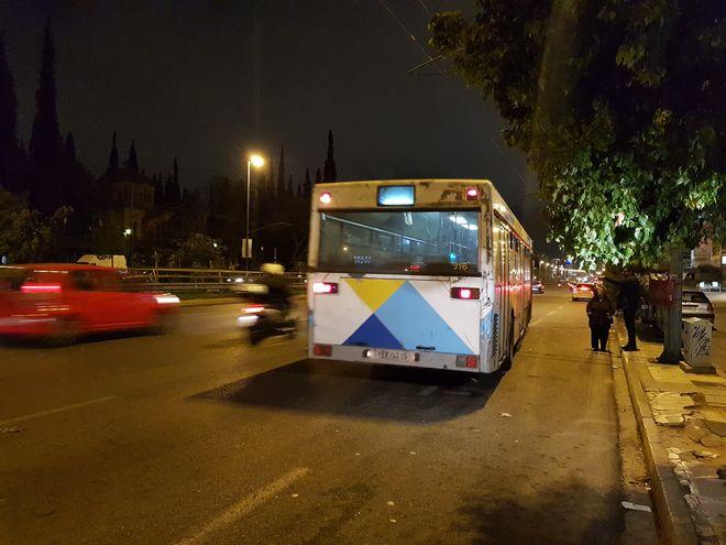 Συνελήφθησαν τρεις 15χρονοι για επίθεση σε λεωφορείο