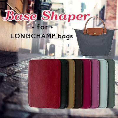 868cd56e231 Base Shapers for Longchamp Le Pliage Nylon, Néo, Cuir, LM Metal, Planètes,  Victoire