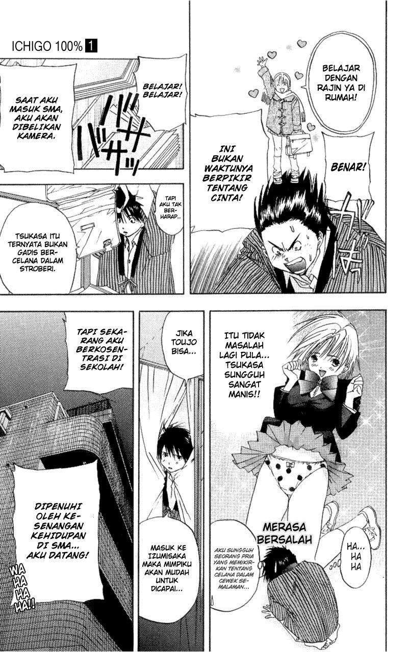 Ichigo 100% Chapter 02-16