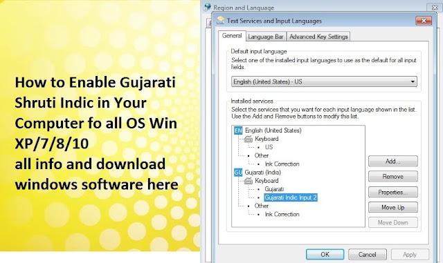 How to Enable Gujarati Shruti Indic in all OS
