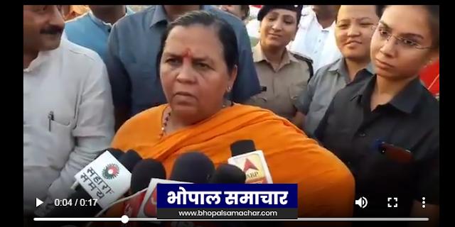 साध्वी प्रज्ञा सिंह के गाल पर उमा भारती का करारा तमाचा (video) | MP NEWS