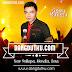 Kumpulan Lagu terbaru Gerry Mahesa Terbaik New Pallapa 2017 Full Album