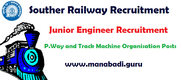 govt jobs, Southern Railway Recruitment, Indian Railways, Railway Jobs, Railway Recruitment Cell, Junior Engineer,