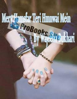 Mery Hamsfar Teri Hmnwai Mein Episode 3 By Wajeeha Bukhari