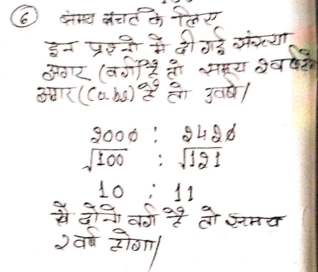 the difference between simple and compound interest,  compound interest meaning in hindi,  formulae of compound interest,  compound interest excel formula with regular deposits,  compound interest all formula,  calculating compound interest,  what is simple interest and compound interest,  compound interest quarterly formula,  equation for compound interest,  compound interest table,  compound interest problems for class 8 with solutions,  compound interest sums,  compound interest formula quarterly,  simple and compound interest pdf,  monthly compound interest formula,  power of compound interest,  formula of simple interest and compound interest,  what is compound interest formula,  compound interest formula indiabix,  quarterly compound interest calculator,  excel compound interest formula,  formula for simple interest and compound interest,  what is the formula for compound interest,  formula to find compound interest,  simple and compound interest aptitude,  formula for simple and compound interest,  the compound interest on rs. 30,000 at  7% per annum is rs. 4347. the period (in years) is:,  compound interest calculator daily,  sip compound interest calculator,  formula for compound interest in excel,  at what rate of compound interest per annum compound interest concept,  simple interest and compound interest problems and solutions,  the rate of compound interest at which a sum of 8000,  compound interest calculator monthly,  compound interest vs simple interest,  compound interest shortcut tricks for bank exams,  simple and compound interest formulas,  compound interest questions in hindi,  difference between simple interest and compound, interest for 3 years formula,  compound interest short tricks,  indiabix compound interest  compound interest calculation formula,  how to calculate simple interest and compound interest,  compound interest problems with solutions pdf,  c program for compound interest,  compound interest excel,  compound interest tables ,  continuous compound interest calculator c program to calculate compound interest fd compound interest calculator find compound interest