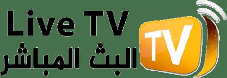 Live TV - onlin بث مباشر