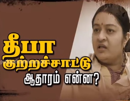 Exclusive Interview with Late CM Jayalalithaa's Niece Deepa 13-06-2017