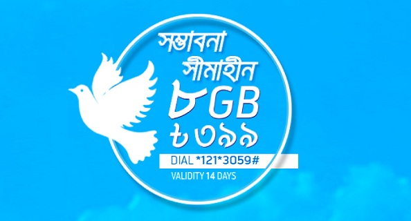 gp-8gb-internet-399tk-bijoy-dibosh-2016-offer