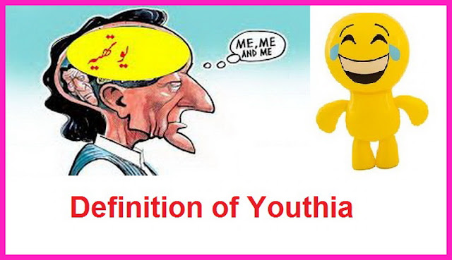 Definition of Youthia PTI Imran Khan Pakistan Tahreek-e-Insaf