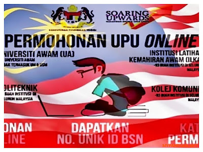 Permohonan UPU Sesi Akademik 2018/2019 Online