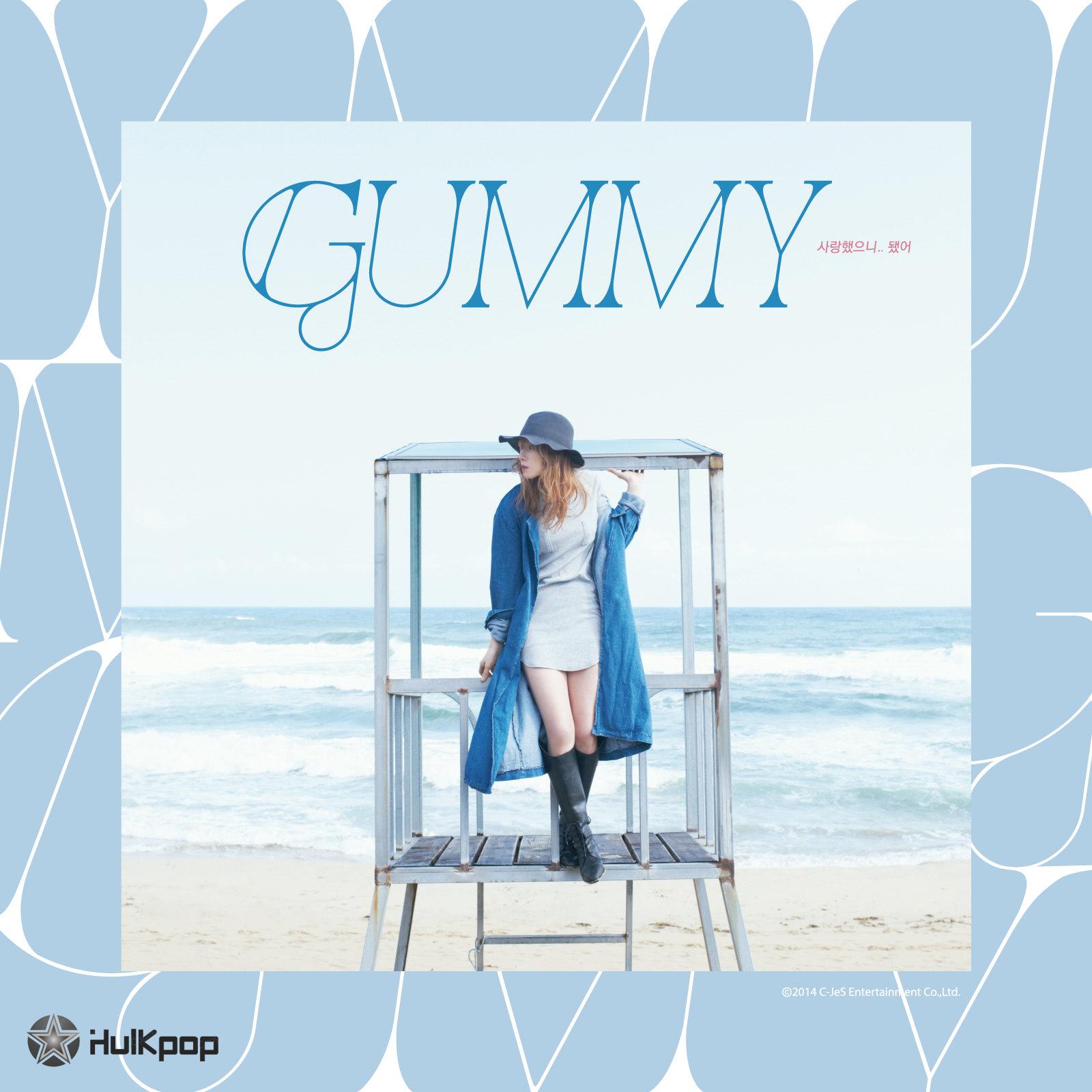 Gummy – I Loved… Have No Regrets – EP