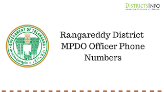 Rangareddy  District Mandal Parishad Development Officer  Phone Numbers