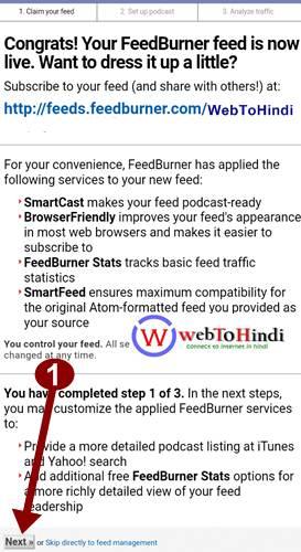 feedburner setup account