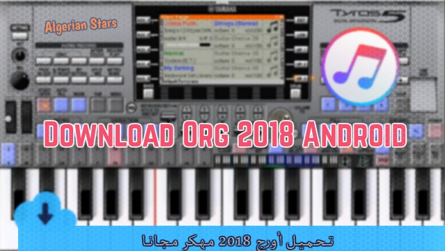 Download Org 2018 Android