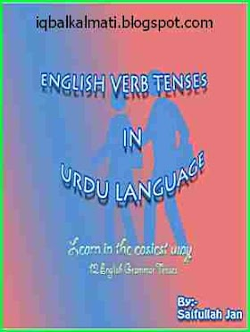 Learn English Tenses And Verbs Booklet in Urdu PDF Free Download