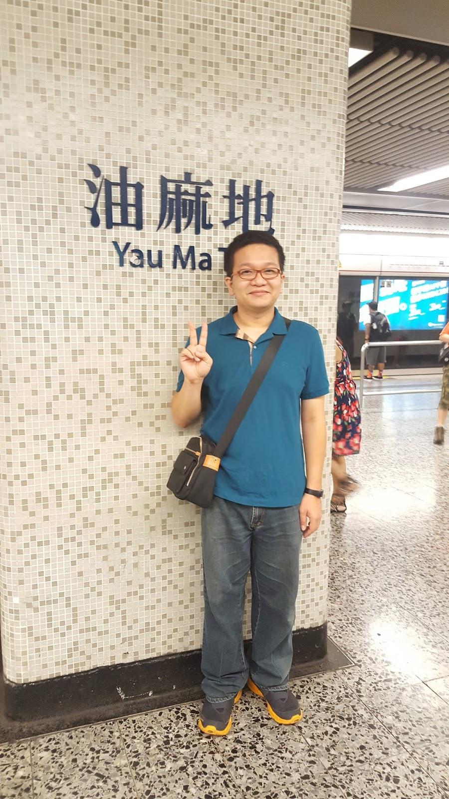 香港地鐵-油麻地
