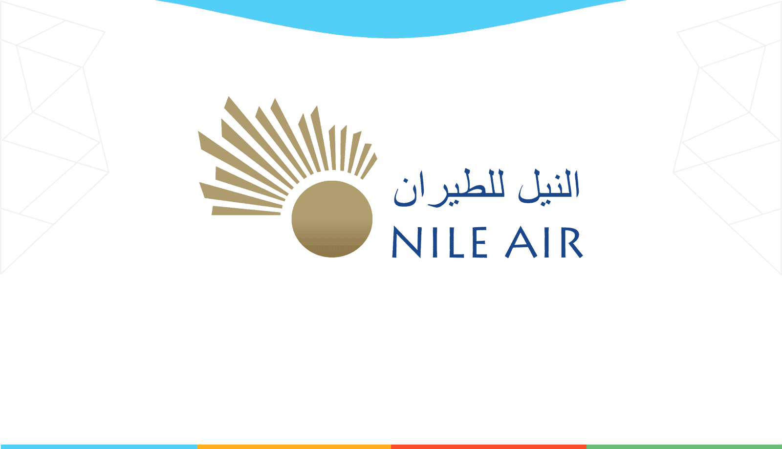 Nile Air Careers | Junior Treasury Accountant وظائف النيل للطيران