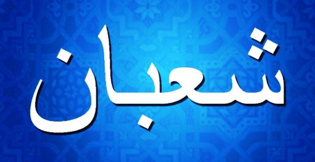 Puisi Religi Islami