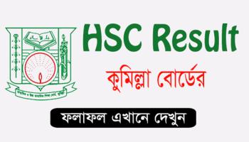 Hsc-result-2017-comilla