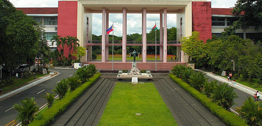 The Oblation Plaza in UP Diliman