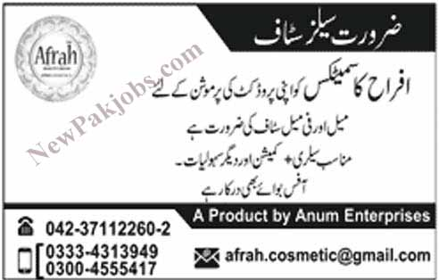 Male,-Female-Staff,-Office-Boy-Required-in-lahore