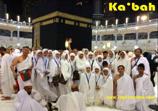Biaya Haji ONH Plus Murah