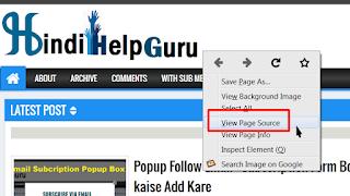 Blogger - Wordpess ka Template Theme Name Kaise jane Hind Me