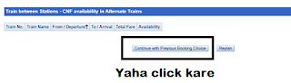 irctc ticket booking process online