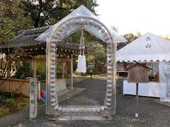 赤山禅院:念珠