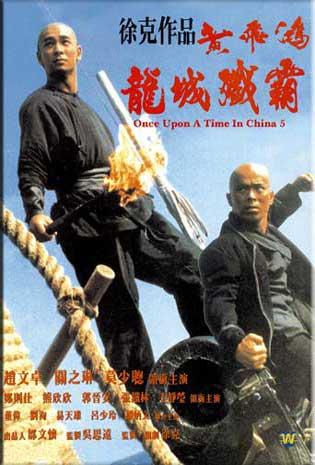 china movies 2013