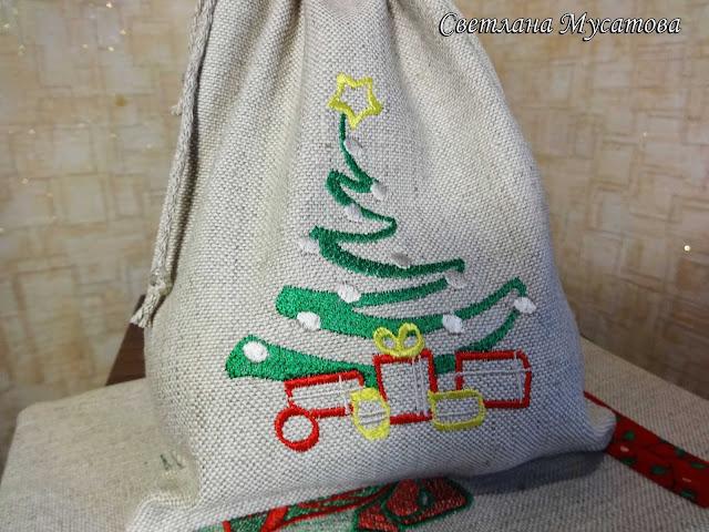 яркая новогодняя вышивка на льняном мешочке для подарка