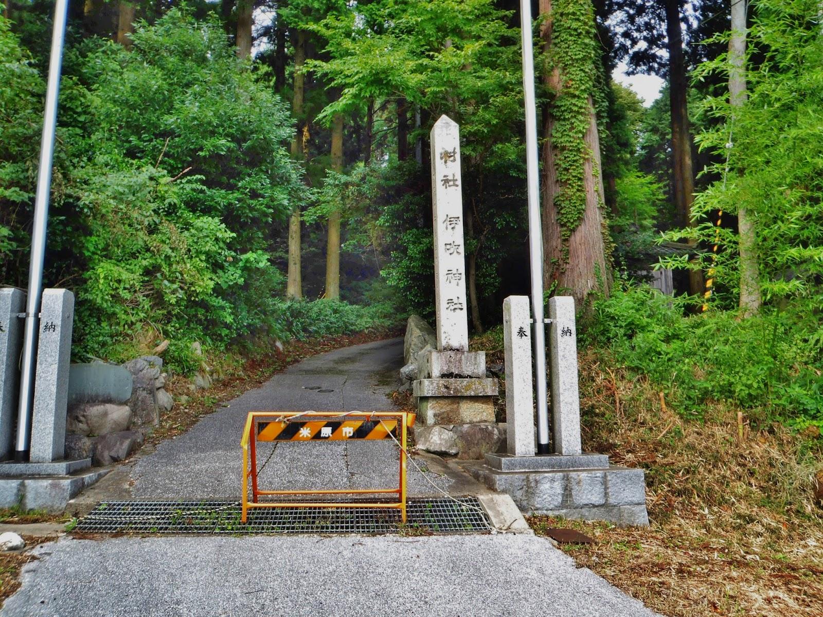 西国の山城: 京極氏館跡(滋賀県...