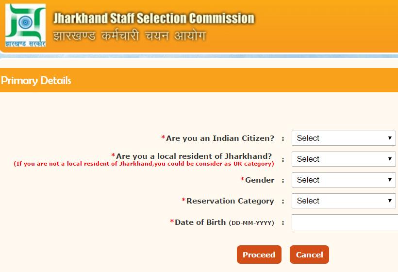 JSSC Inter Level 2017 Online Form, JSSC Recruitment Online application, Jharkhand SSC Inter Level Vacancy