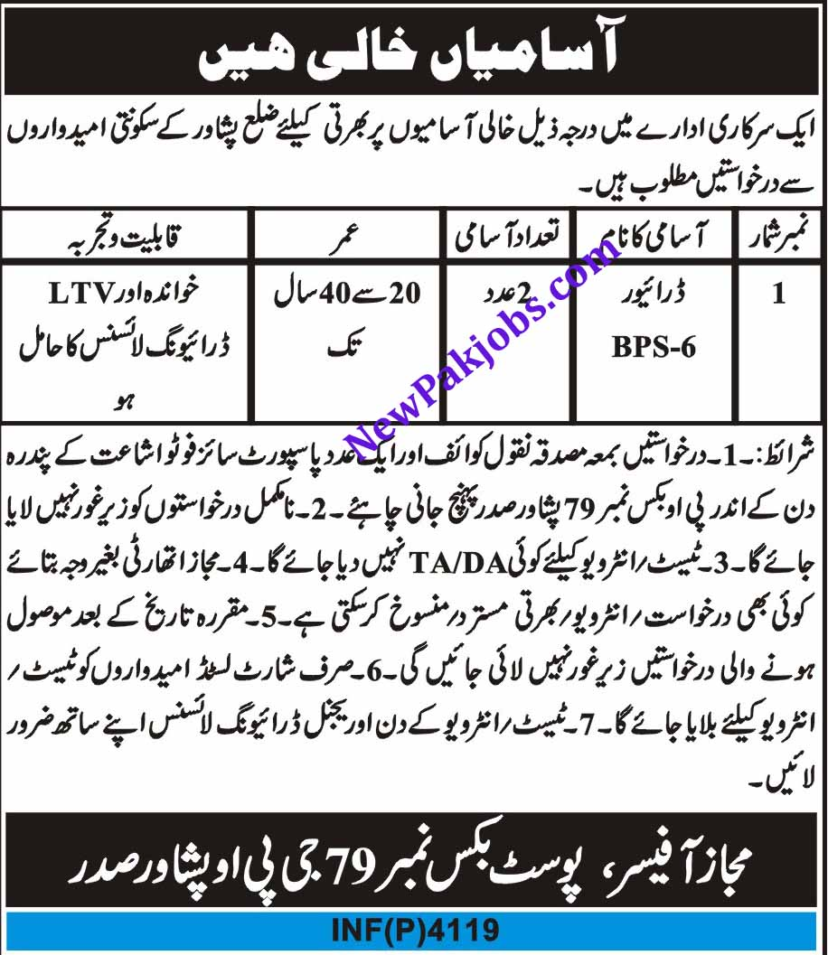 govt-jobs-in-peshwar-for-drivers-29-occt-2018