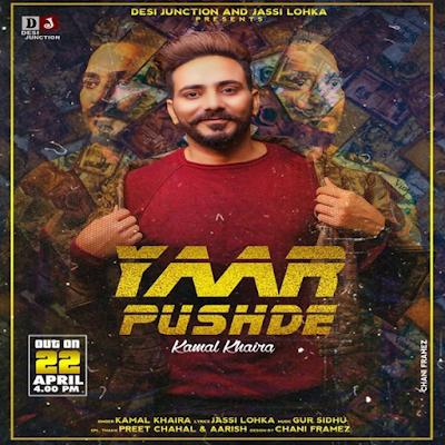Yaar Puchde Kamal Khaira Mp3 Download