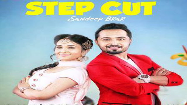 Step Cut Lyrics Sandeep Brar | Latest Punjabi Song