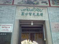 Banyak WNI Ziarah ke Makam Sahabat Nabi di Guangzhou