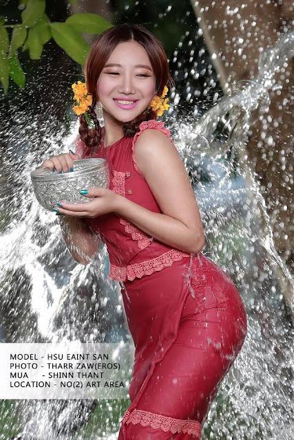 Su Eaint San In Thingyan Design Fashion Dress and Splashing Water