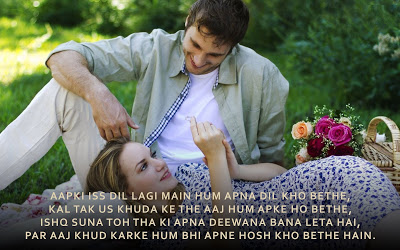 Best love shayari with image in hindi