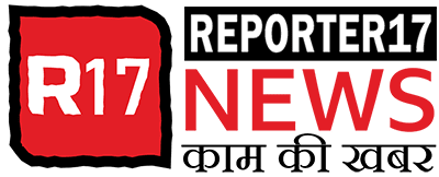 Reporter17 | latest jobs 2020