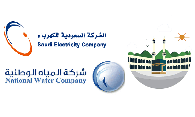 Saudi Electricity Amp National Water Company Services In Hajj